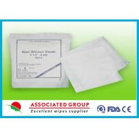 Wholesale Non Woven Gauze Pads Non-Adherent 4 X 4 Gauze Dressing For Wounds from china suppliers