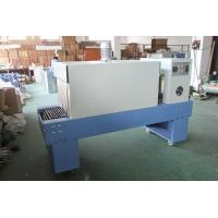 Wholesale heat tunnel shrink packaging machine for sales from china suppliers