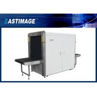 Wholesale Security Airport Baggage X Ray Machines Vertically Upward With Long Warranty from china suppliers