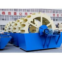Wholesale Drive Bearing Device Sand Washing Machine For Grading / Dehydrating Quartz Sand from china suppliers