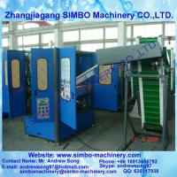 Wholesale water bottle blow molding machine from china suppliers