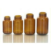 Wholesale Brown Tablets Wide Mouthed Bottle from china suppliers