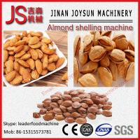 Wholesale 95% High Shell Rate Environmental Protection Peanut Shelling Machine 220v from china suppliers