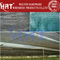 Wholesale High density HDPE sun shade square from china suppliers
