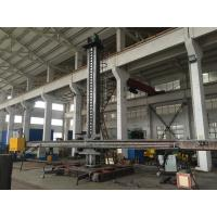 Wholesale Pressure Vessel Automatic Welding Machines 4m Elevation Stroke And Vertical Stroke from china suppliers
