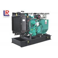 Wholesale Low Noisy 20kw Cummins Diesel Generator Set for Power Station with Automatic Transfer Switch from china suppliers