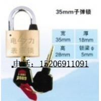 Wholesale The 35 bullet lock from china suppliers