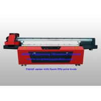 Wholesale MTMC Large Format Printer Epson DX5 Print head Artwork Wide Format UV Printer from china suppliers
