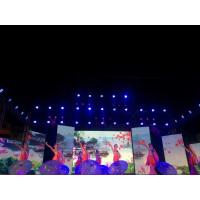 Buy cheap events LED screen brightness 5000cd P4 outdoor led display with die casting aluminum cabinets from wholesalers