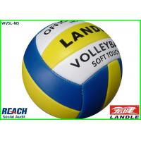 Wholesale PVC PU Leather Soft Volleyballs from china suppliers