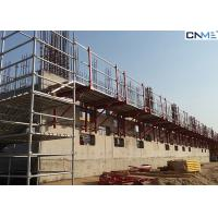 Wholesale Light Weight Automatic Climbing Formwork System Lower Labor Cost from china suppliers