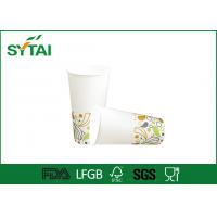 Wholesale Flexo Printing Customized Logo Single Wall Paper Cups 7oz 210ml Paper Tea Cups from china suppliers