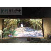 Wholesale P2.5 Stage Background Indoor LED Displays , Led Stage Screen Rental Epistar High Refresh from china suppliers