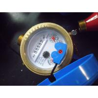 Wholesale Dry Dial Type Multijet Water Meter With Pulse Output Brass Body For Residential from china suppliers