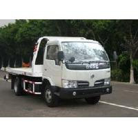 Wholesale XCMG tow trucks / flatbed Breakdown Recovery Truck XZJ5070TQZ for various rescue conditions from china suppliers