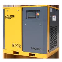 AIRHORSE 15KW,20HP screw air compressor High Energy saving Screw Compressor with for sale