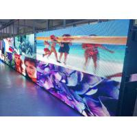 Wholesale P5.95 Indoor Rental LED Display Board Panel With Nova / Linsn Control System from china suppliers
