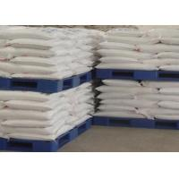 Wholesale Tio2 White Colour Titanium Dioxide In Cosmetics , Cas No 1317-70-0 from china suppliers