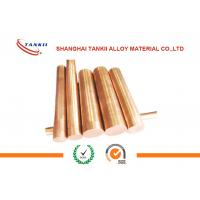 Wholesale 0.08mm To 50mm Chromium Copper Rod Cucr1 Cw105c Uns C18200 Astm C18150 from china suppliers