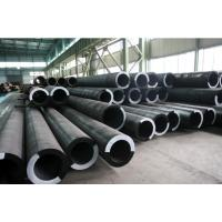 Wholesale BS3059 seamless boiler steel tube grade 360 440 243 with IBR Form IIIB from china suppliers