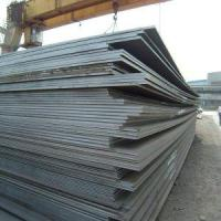 Wholesale Q345B 60~80 Mm Hot Rolled Steel Plate Heavy Steel Plate from china suppliers