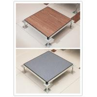 Wholesale PVC Anti Static Raised Floor / Raised Flooring For Server Room from china suppliers