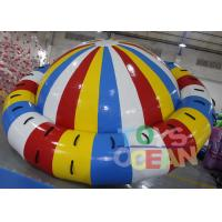 Wholesale Crazy Inflatable Disco Boat Water Toys Inflatable Water Saturn For Adults from china suppliers