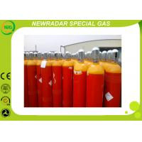 Wholesale Ethylene Gas Packaged In 40L Cylinders C2H4 Gas Used As Intermediate from china suppliers
