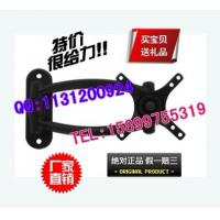Buy cheap Panasonic LCD wall mount Panasonic LED TV BRACKET Panasonic LCD STAND from wholesalers