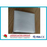 Wholesale Pearl Small Dot Pattern Spunlace Non Woven Roll Fabric For Dry Bath Towel from china suppliers