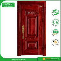 China single exterior metal out swing doors residential steel french doors on sale