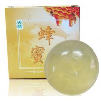 Wholesale Stable high-quality natural honey face handmade soap skin nourishing oil with OEM & ODM from china suppliers