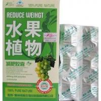 Wholesale Fruta Planta reduce weight diet pills, slimming medicine from china suppliers
