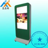 Wholesale 65 Inch IP65 Weather Digital Signage Kiosk For Advertising , HD LG Screen from china suppliers