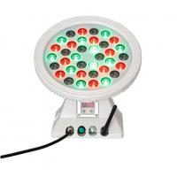 Wholesale outdoor waterproof RGB led wall washer light dmx from china suppliers
