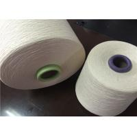 Wholesale Eco Friendly Natural 100% Cotton Yarn For Underwears / Pajamas NE32 from china suppliers