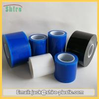 Wholesale Coated Glue Adhesive Protective Film Coated Glue Adhesive Protection Film from china suppliers