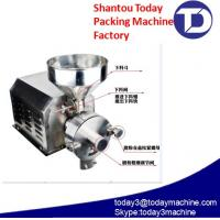 Wholesale niversal Stainless Steel Grain Grinder Machine from china suppliers