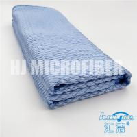 Wholesale Microfiber 30*40cm 80% polyamide and 20% polyester piped household cleaning french towel from china suppliers