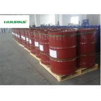 Wholesale Steel Structure Anti Uv Polyurea Spray Coating Protective Anti Corrosion from china suppliers