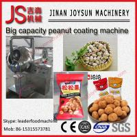 Quality 30 - 60 kgs / time Automatic Peanut Coating Machine 600 - 1000mm for sale