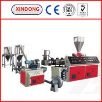 Wholesale PVC hot cutting granulation line from china suppliers