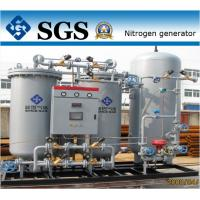 Wholesale DNV LR ABS Approved Automatic Membrane Nitrogen Generator for Oil Tanker Ship from china suppliers
