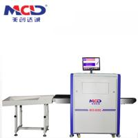 Wholesale Security  X Ray Hand Bag / Parcel Inspection Machine for Hotels / Shopping Mall from china suppliers