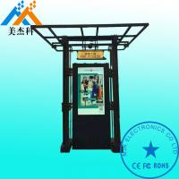 Wholesale Stand Alone Windows I3 I5 Outdoor Digital Signage Displays Rustproof Protective Level IP65 from china suppliers