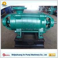 Wholesale portable high efficiency high pressure circulation water pump from china suppliers