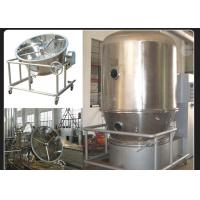 Wholesale Stainless Steel Fbd Machine Pharma , GMP Standard Fluidized Bed Equipment from china suppliers