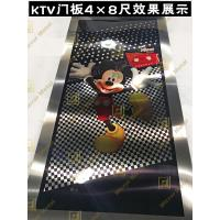 Buy cheap 2018 Newest Buy Stainless Steel 304 316 201 Colorful Sheets For Hotel Decoration from wholesalers
