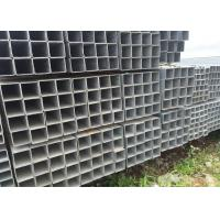 Buy cheap Project Material Square Steel Pipe with grade Q235 Hot Rolled Black Iron from wholesalers