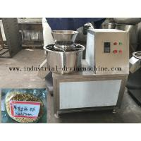 Wholesale Stainless steel sieve Extruding Granulator granules making machine Drawbench Polish from china suppliers